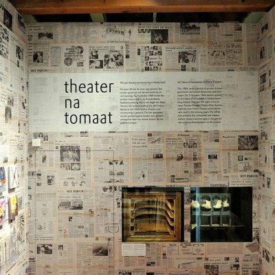 2009 Theater na Tomaat